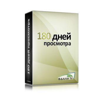 Русское ТВ онлайн через интернет - 180 дней просмотра