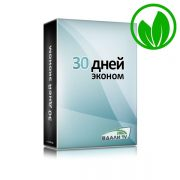Пакет телевидения «Эконом» на 30 дней
