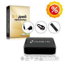 Комплект ТВ: год просмотра и приставка Dune HD Android