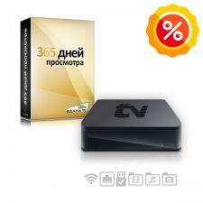 Годовой абонемент + IPTV-ресивер
