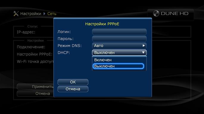 screenshot14