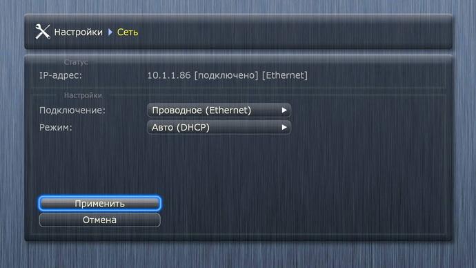 Menu screenshot 5