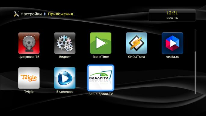 Для настройки плагина необходимо зайти: Настройки => Приложения => Настройка Vdali.TV