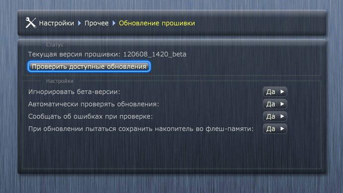Menu screenshot 040