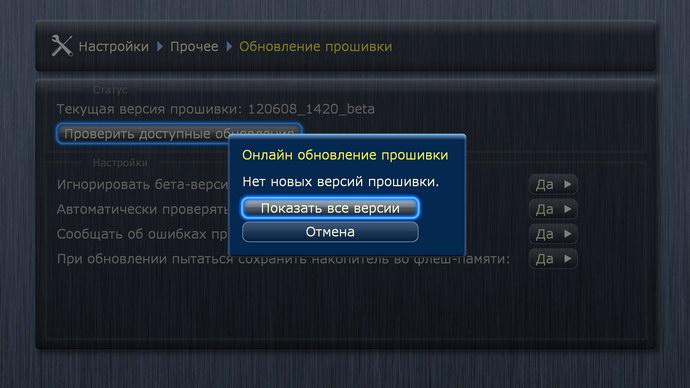 Menu screenshot 041
