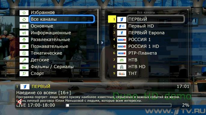 Находясь в меню выбора каналов можно нажать на пульте стрелку влево и выбирать каналы по категориям