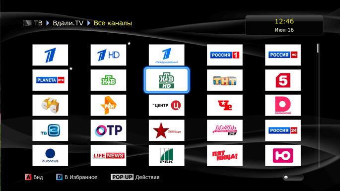 Так же предусмотрен режим отображения с крупными иконками, это будет полезно например на телевизорах небольшой диагонали