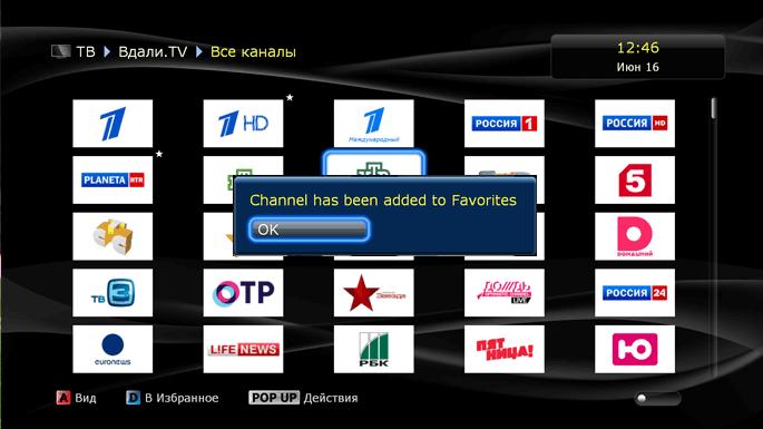 Добавить телеканал в избранное можно в общем списке каналов с помощью функциональной клавиши «D»