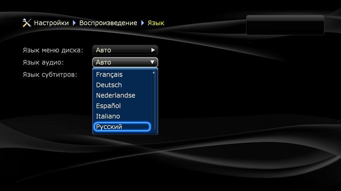 Мы настоятельно рекомендуем в настройках приставки Dune HD принудительно указать русский язык для аудио-дорожки